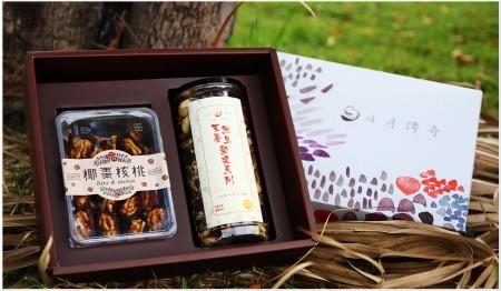 日月傳奇 椰棗堅果禮盒(綜合堅果500g+椰棗核桃300g)