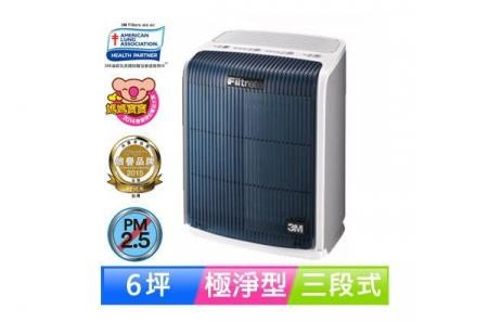 3M 淨呼吸極淨型空氣清淨機-6坪 (型號:FA-T10AB)