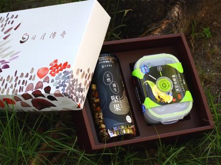 【禮盒】日月傳奇 原味堅果保鮮組 禮盒(綜合堅果500g+綜合堅果500G+3M真空保鮮盒 600mML(升級版)+3M真空抽氣棒)