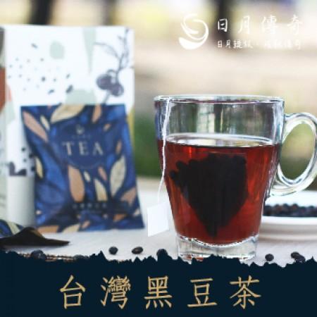 日月傳奇-台灣黑豆茶25克/10入