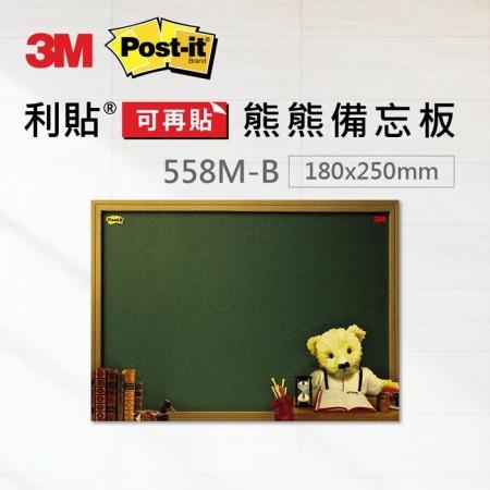 3M Post-it 利貼 可再貼558M-B 中型 熊熊備忘板