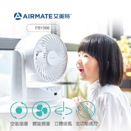 艾美特-6吋空氣遙控循環扇FB1566R