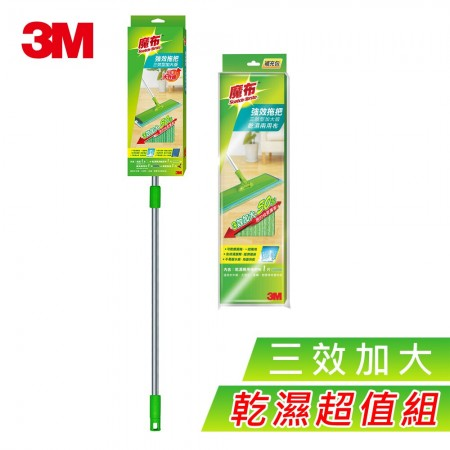 【3M】魔布三效型加大版拖把