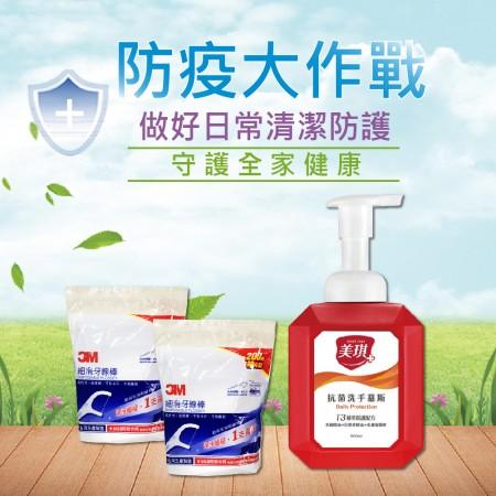 【防疫 抗菌】美琪 抗菌洗手慕斯(500ml )X1 + 3M細滑牙線棒(散裝)補充包(200支/包)x2