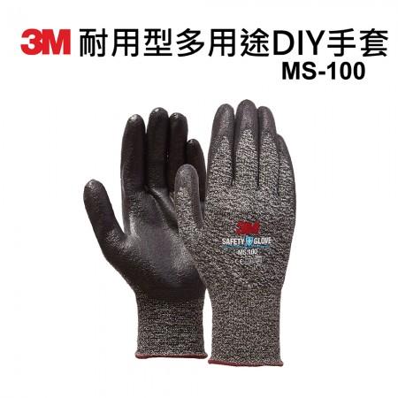3M MS-100M耐用型多用途DIY手套-M (灰)
