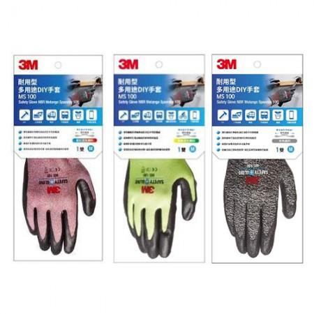 3M MS-100M 耐用型 多用途DIY手套-(灰/紅/黃-M/L/XL 可選)