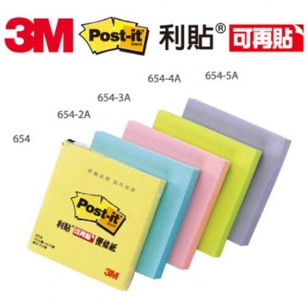 3M Post-it®利貼®可再貼654-1便條紙 黃色 (3*3)