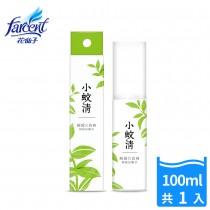 花仙子-小蚊清植萃防蚊液-清爽型(100ml/瓶)