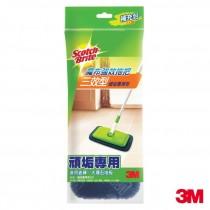 3M 魔布拖把三效型加大版-頑垢專用布(2入)