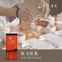 【日月傳奇x喝喝茶聯名款】-台茶18號紅玉紅茶 -茶葉-(罐裝)贈紅玉紅茶包*1