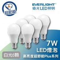 億光 LED超節能Plus球泡燈 7W  白光6顆 7瓦燈泡 (免運)