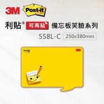 3M Post-it 利貼 可再貼558L-C備忘板 大型笑臉系列 (備忘版)