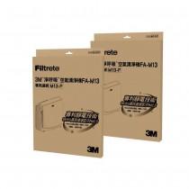 3M 超舒淨8坪空氣清淨機專用濾網(2入)型號:M13-F