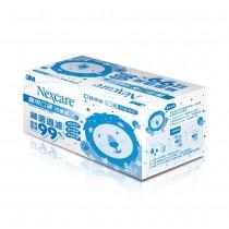 3M 醫用口罩7660 兒童款- 單盒(雙鋼印)  藍色