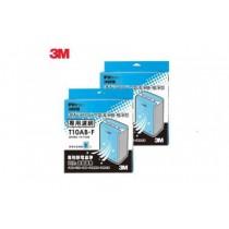3M 極淨型清淨機專用濾網-6坪適用 (2入)