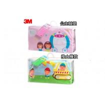 (加購品)3M 新絲舒眠兒童午安睡袋 - 公主城堡