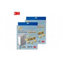 3M 極淨型清淨機專用濾網-10坪【除臭加強】(2入)  型號:T20AB-ORF