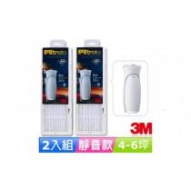 3M 空氣清靜機超濾淨型靜音款/靜炫款濾網 (2入)    型號:00UCF-2
