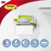 3M 無痕金屬防水收納-廚房 保鮮膜/紙巾架 US設計款