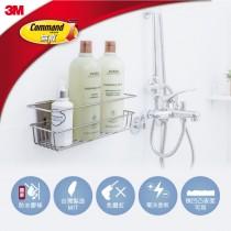 3M 無痕 金屬防水收納  置物籃 US設計款