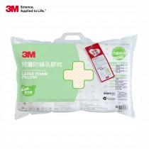 3M 兒童防蹣乳膠枕(幼童枕)-內附純棉枕套(適用2~6歲幼童)