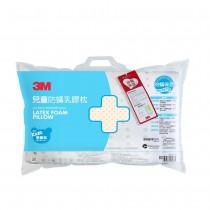 3M 學童防蹣乳膠枕(學童枕)-內附純棉枕套(適用6-11歲學童)