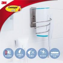 3M 無痕 金屬防水收納  浴室吹風機架 US設計款