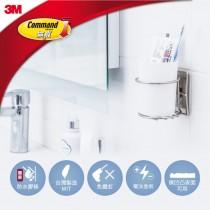 3M 無痕 金屬防水收納   浴室漱口杯架 US設計款