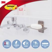 3M 無痕 金屬防水收納   浴室肥皂架 US設計款