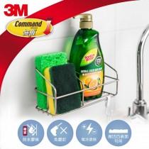 3M無痕金屬防水收納-廚房 清潔用具收納架 US設計款