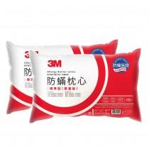 3M 防螨枕心 枕頭 限量版(2018新一代標準型)2入
