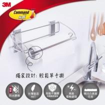 3M  無痕 304不鏽鋼 金屬防水收納系列  餐巾紙收納架