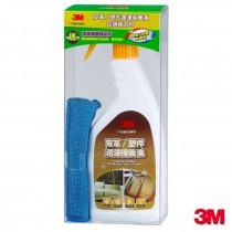 3M 皮革/塑件保養乳液超值組合包