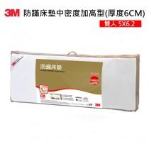 3M Filtrete防蹣床墊中密度加高型(5X6.2 雙人)