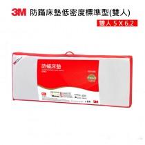 3M Filtrete防蹣床墊低密度標準型(雙人)