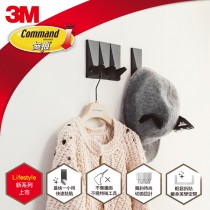 3M LIEF STYLE門後鉤(三鉤)-黑色17701B