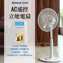 艾美特-12吋AC遙控立地電扇  AS3083R
