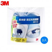 3M 百利長效型菜瓜布馬桶刷補充包(3入)