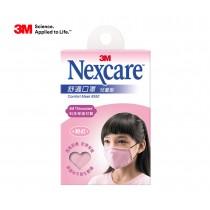 3M Nexcare 舒適口罩-兒童款 8550 粉