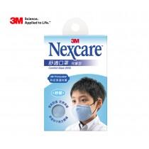 3M Nexcare 舒適口罩-兒童款 8550 藍