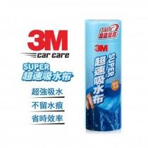 3M超速吸水布(1入) PN38120