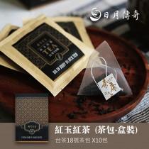 【日月傳奇x喝喝茶聯名款】- 紅玉18號茶包10入(盒裝)