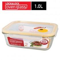 樂扣樂扣 耐熱玻璃保鮮盒長方形-1L