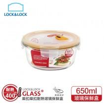 樂扣樂扣 耐熱玻璃保鮮盒圓形-650ML