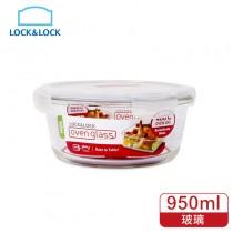 樂扣樂扣 耐熱玻璃保鮮盒圓形-950ML