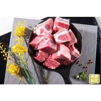 拾貳月-嫩肩羊肉塊-帶皮帶骨(230g)