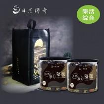【禮盒】月華禮盒*新品上市*樂活350gX2+日月傳奇 獨家設計款環保小提袋 (黑金新款提袋)