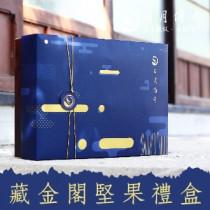 日月傳奇 藏金閣堅果禮盒 (6罐尊爵組合)