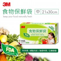 3M食物保鮮袋中型150入(21X30CM)