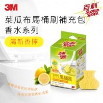 3M 百利菜瓜布馬桶刷 香水系列補充包-香檸(5入裝)